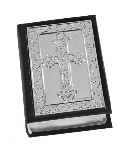 Sterling Silver Black 'Fancy' Bible